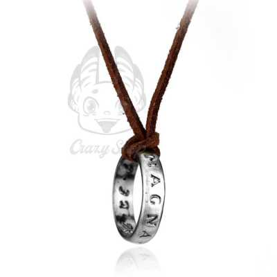 Uncharted ring