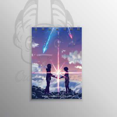 Your Name small notebook